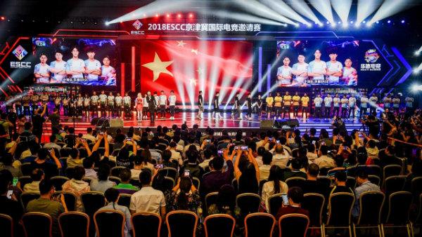 艾瑞报告:中国电竞市场规模超650亿元 产业进入爆发期