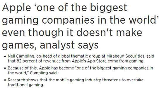 分析师称苹果已成为全球最大的游戏公司之一