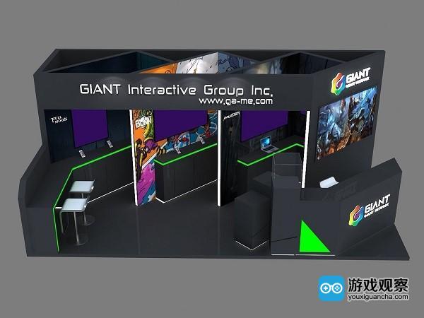 巨人网络E3游戏展展位图