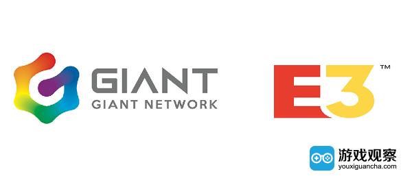 巨人网络参展E3 三款新品集中亮相国际市场