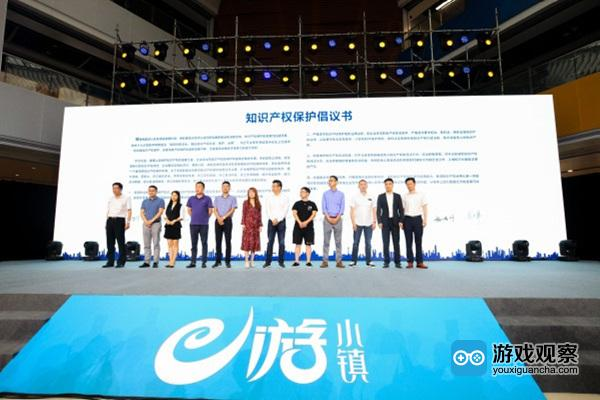 """12家企业代表签署""""知识产权保护联合倡议书"""""""