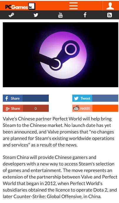"""完美世界与美国Vavle宣布""""STEAM中国""""项目"""