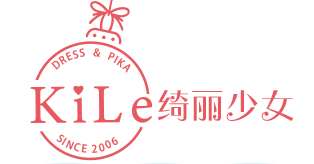 KILE绮丽少女将于2018年ChinaJoy 首次精彩亮相
