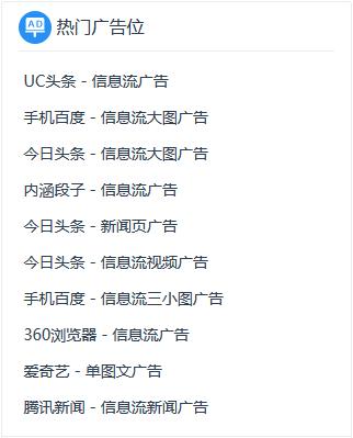 渠道:抖音进入投放游戏数排名TOP5