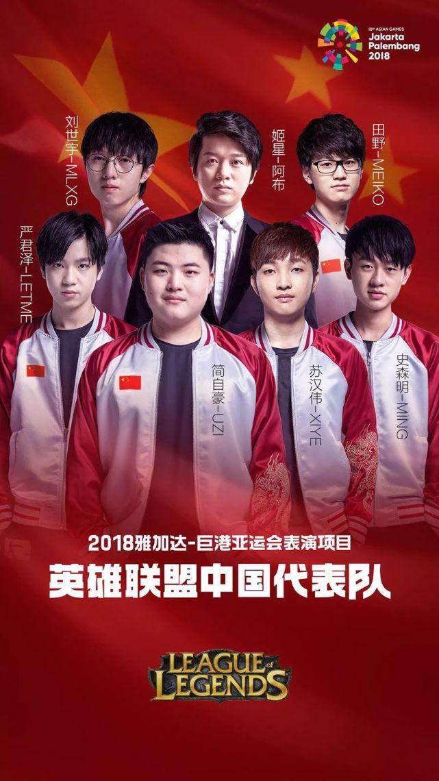 亚运会电竞预选赛开启 中国国家电竞队香港亮相