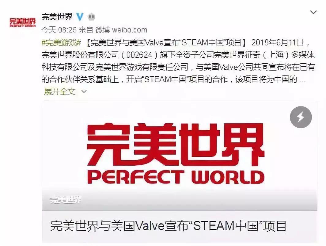 """中国独立游戏开发者怎么看""""Steam中国"""""""