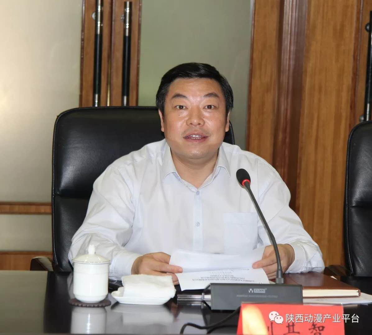 碑林区党委书记刘其智