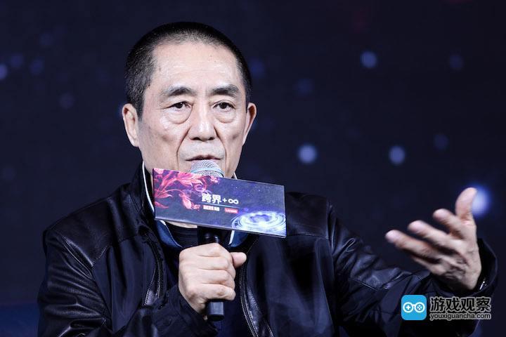 """张艺谋创办的VR公司""""当红齐天""""获过亿pre-A轮融资"""