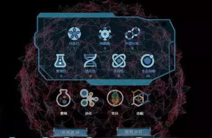 区块链游戏《细胞进化》出品方获500万元联合投资