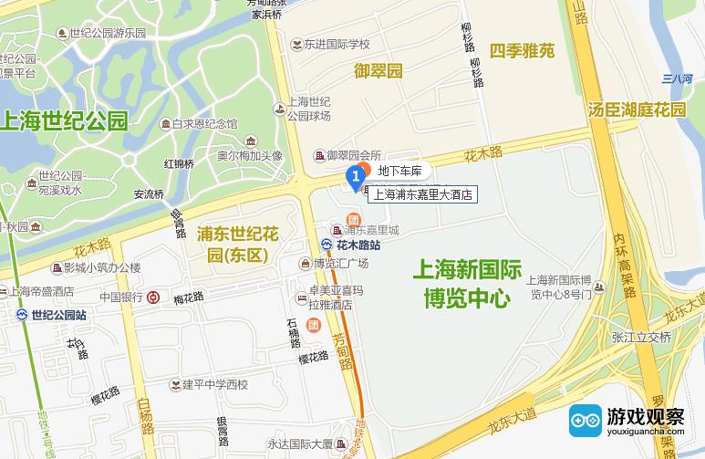 上海浦东嘉里大酒店三层浦东厅4