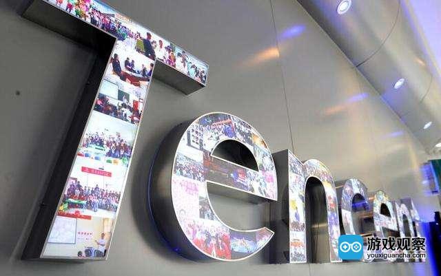 印尼力宝宣布向腾讯控股投资6280亿印尼卢比