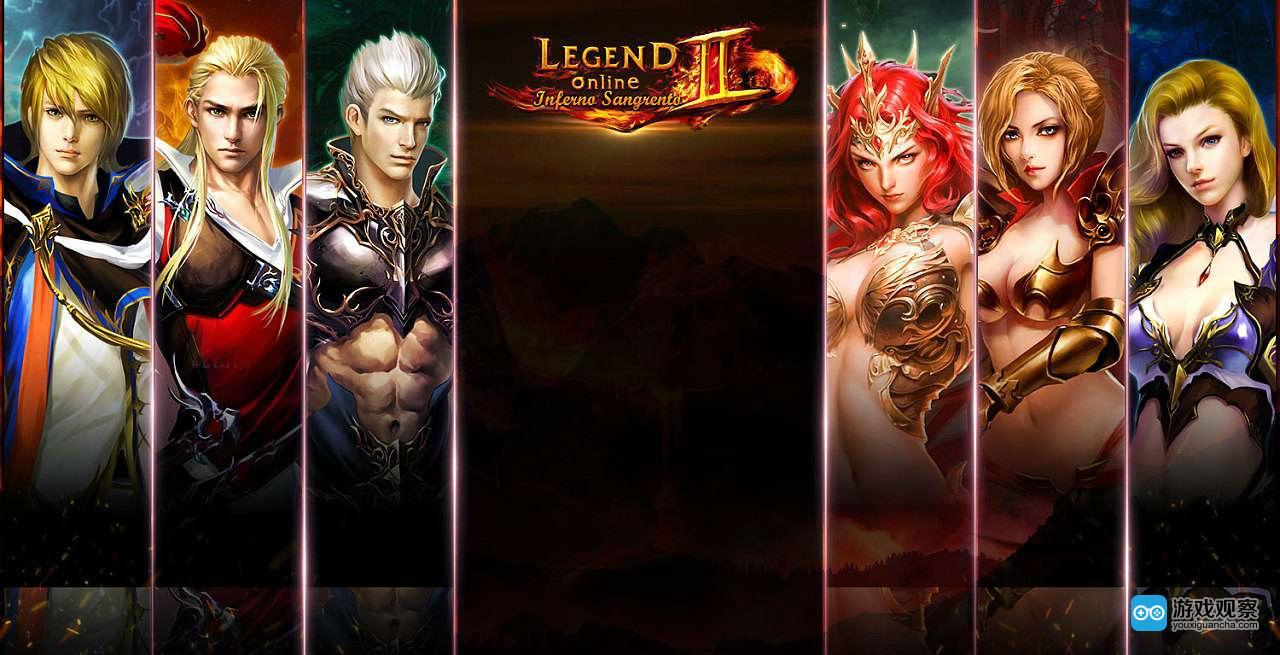 《Legend Online》