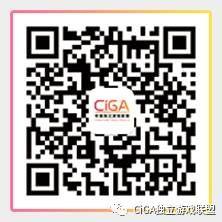 CiGA Game Jam本周8大城市同时开启