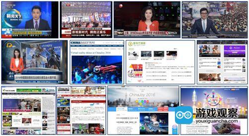 媒体记者云集引发业界高度关注