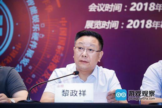 国家新闻出版署相关业务部门负责人 黎政祥先生