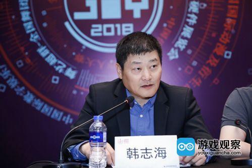 ChinaJoy组委会秘书长、上海汉威信恒展览有限公司总经理 韩志海先生