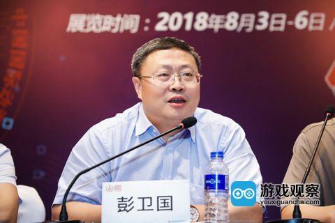 上海市新闻出版局副局长 彭卫国先生