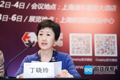 上海市新闻出版局科技与数字出版处处长 丁晓玲女士
