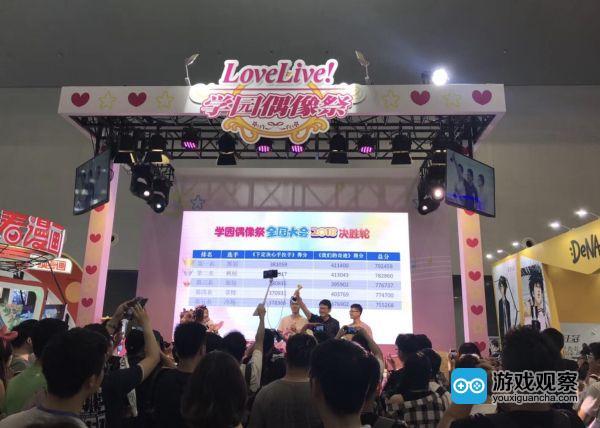《Love Live! 学园偶像祭》2018全国大会
