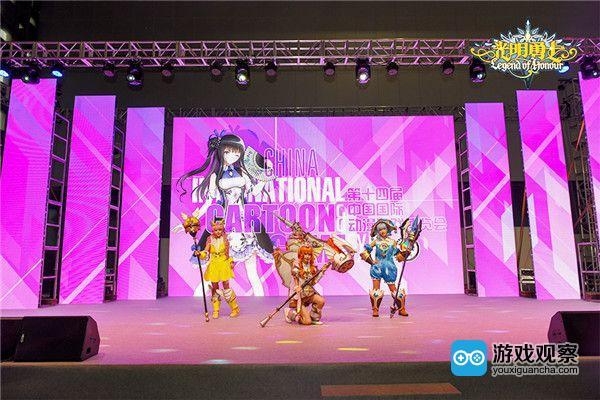 "2018CCG《光明勇士》""萌星漫游""cosplay"