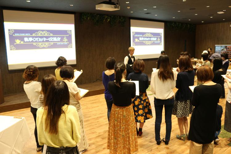 参与女性向游戏发表会的玩家和相关媒体