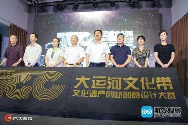 盛大游戏CEO谢斐(右一)参加启动仪式