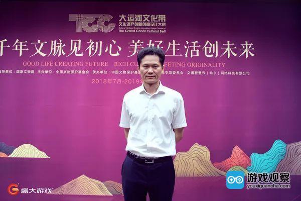 盛大游戏副总裁陈玉林