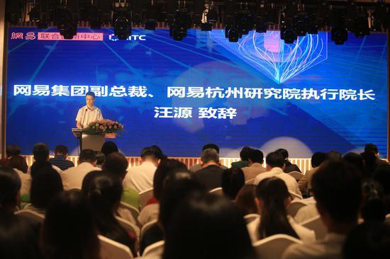 网易杭州研究院执行院长汪源