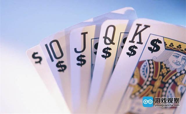 北京查获两起宣扬赌博网游案 累计罚没180万余元