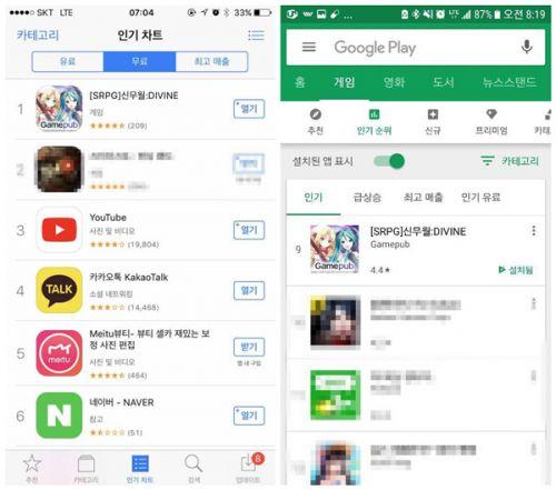 《神无月》拿下韩国 iOS免费榜总榜第一、Google Play免费榜Top 10
