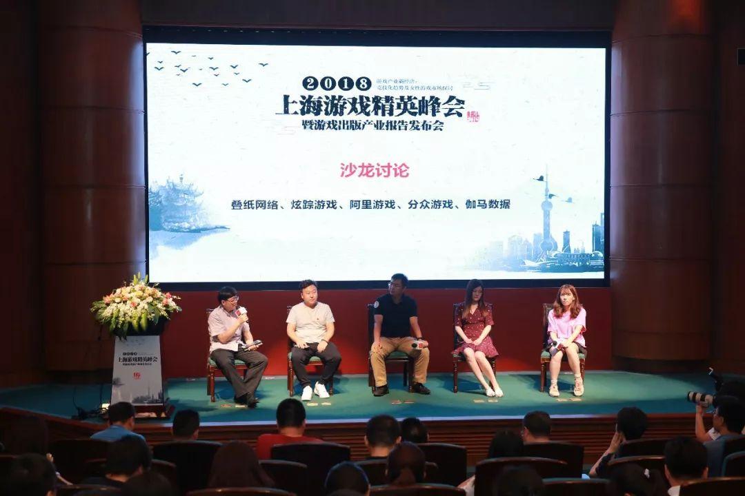 """阿里文娱刘建勇:打造""""内容+商业""""IP体系,探索更大女性游戏市场"""