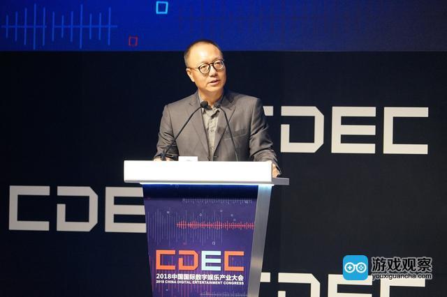 完美世界CEO萧泓博士:新娱乐时代已经到来