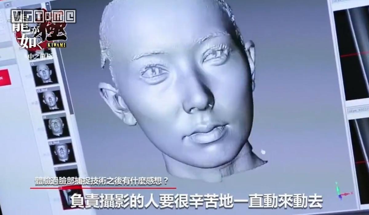 波多野结衣脸部扫描