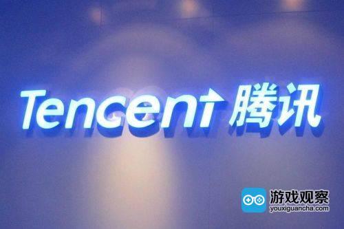 外媒:腾讯将以5000亿韩元收购蓝洞8.5%股份