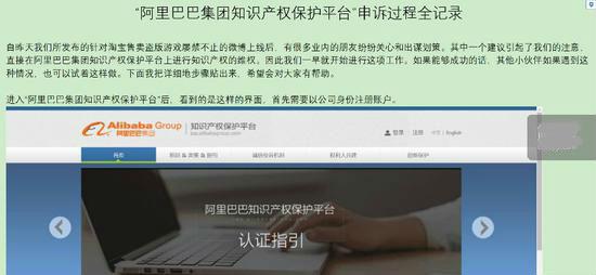 帕斯亚科技官博发布的申诉过程记录