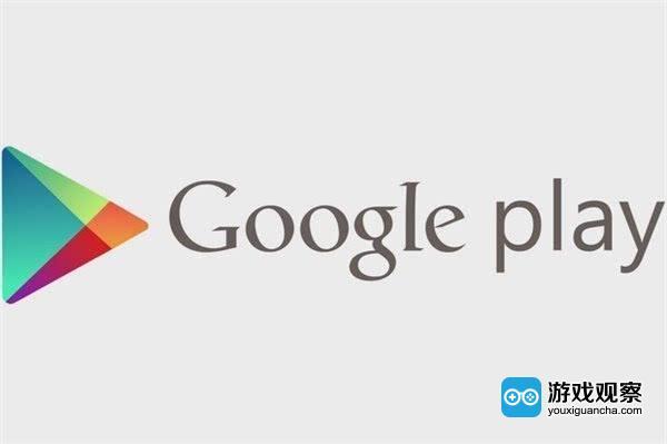 涉嫌压榨游戏开发商 韩国将对谷歌发起反垄断调查