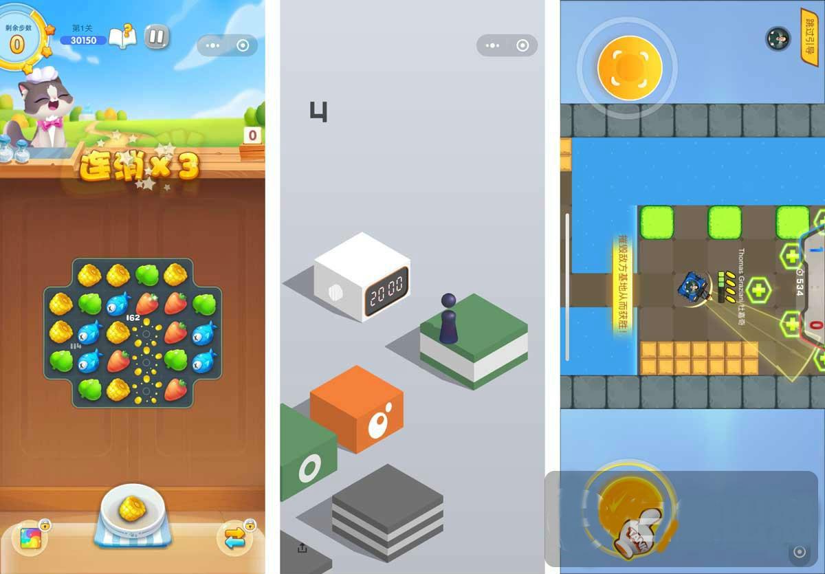 海外社交应用也开始与传统游戏渠道展开竞争