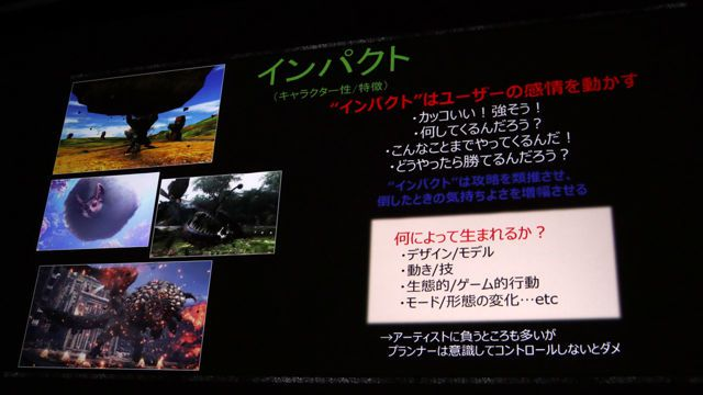 揭秘《怪物猎人:世界》的场景和怪物创造过程