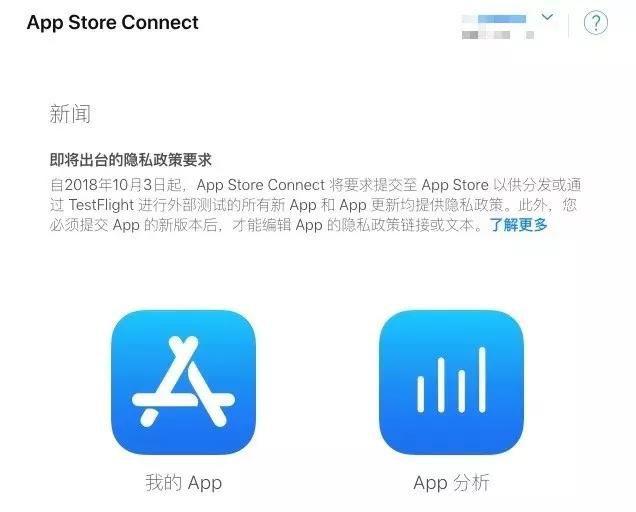 苹果发布会前下架超13万App 益智解谜游戏数量最大