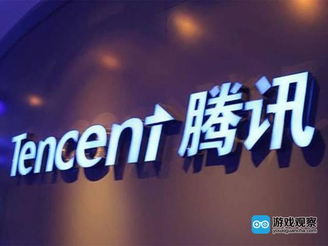 腾讯连续6个交易日回购公司股票 斥资近1.9亿港元
