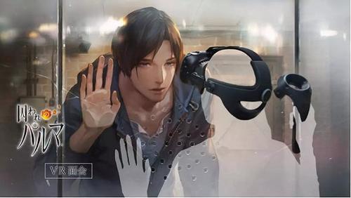 日本女性向游戏IP:DRAMA、角色歌、舞台剧、股票应援、VR…