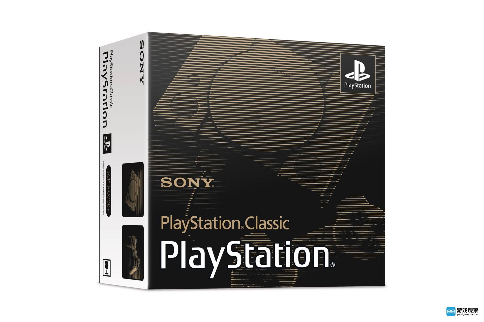 索尼推出迷你PlayStation主机 定于12月3日发售