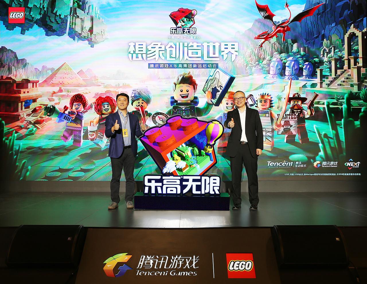 腾讯马晓轶:守护未成年人数字体验 探索游戏更多可能