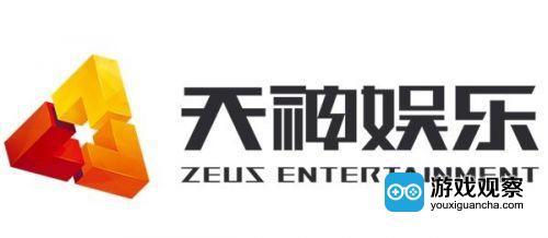 天神娱乐董事长兼总经理朱晔、独立董事姚海放辞职