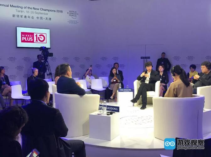 应书岭达沃斯分享:电竞行业未来十年将给社会提供巨大就业机会