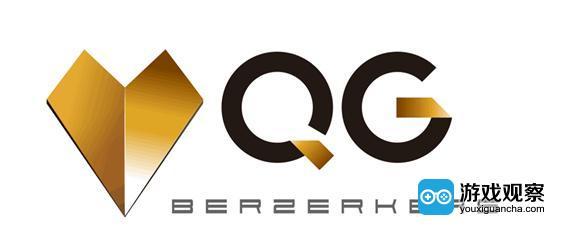 电竞俱乐部QG获近亿元A轮融资 将自建产业基地