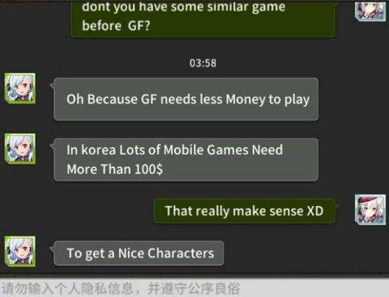 少女前线中韩两国玩家对话,据韩国玩家反映,这个游戏的氛围要轻松舒服得多