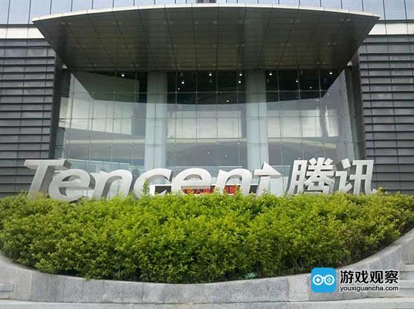 腾讯3909万港元回购12.1万股 连续15个交易日回购