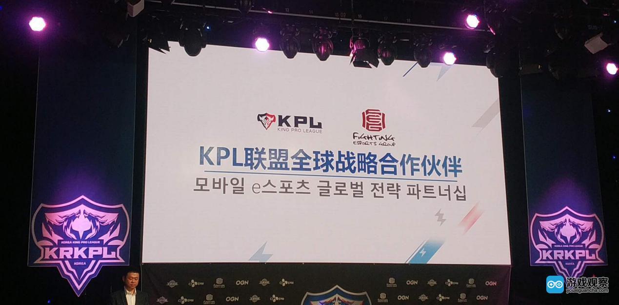 KPL联盟与FEG电竞共同致力于电竞全球化