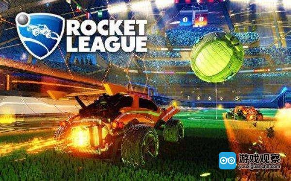 《火箭联盟》更新将实现与PS4跨平台对战功能